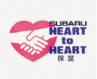 SUBARU HEART to HEART